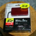 1月26日_USB3.0メモリカードリーダー