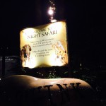 6月22日 シンガポール旅行「ナイトサファリ」