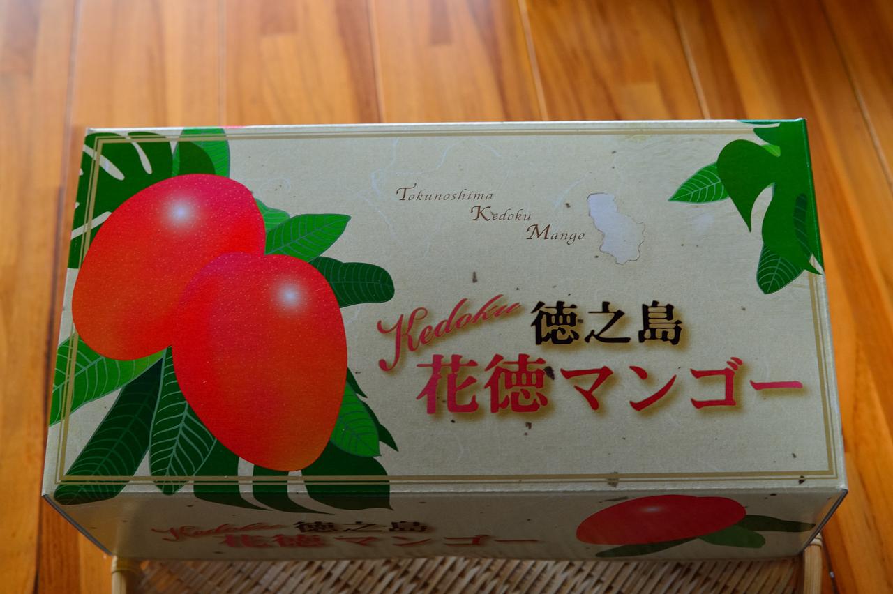 花徳マンゴーの1kg箱
