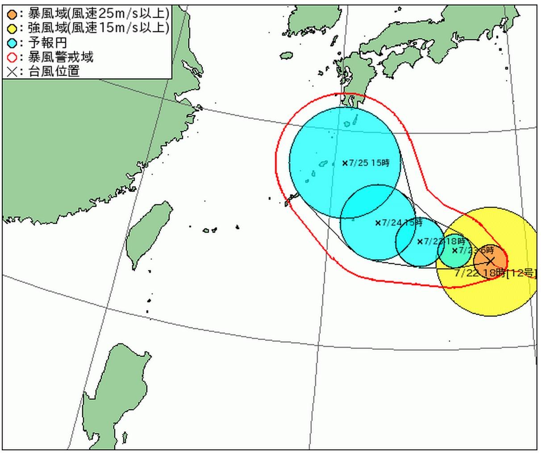 台風12号進路図
