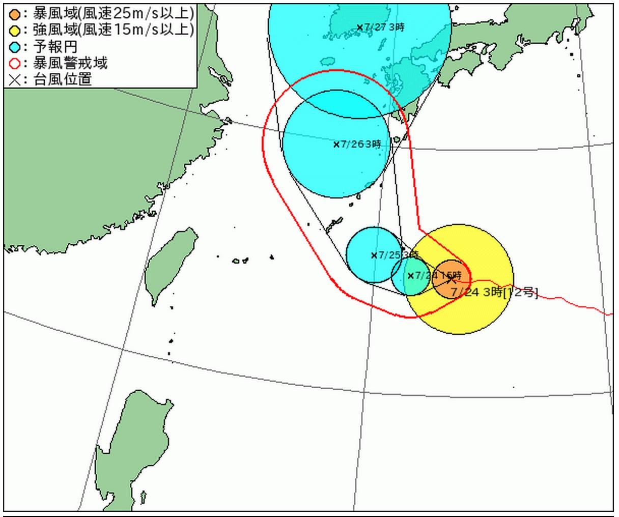 7月24日_台風の進路予想図