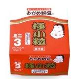 7月1日 納豆トマトを試してみたら美味かった! | 花徳マンゴー
