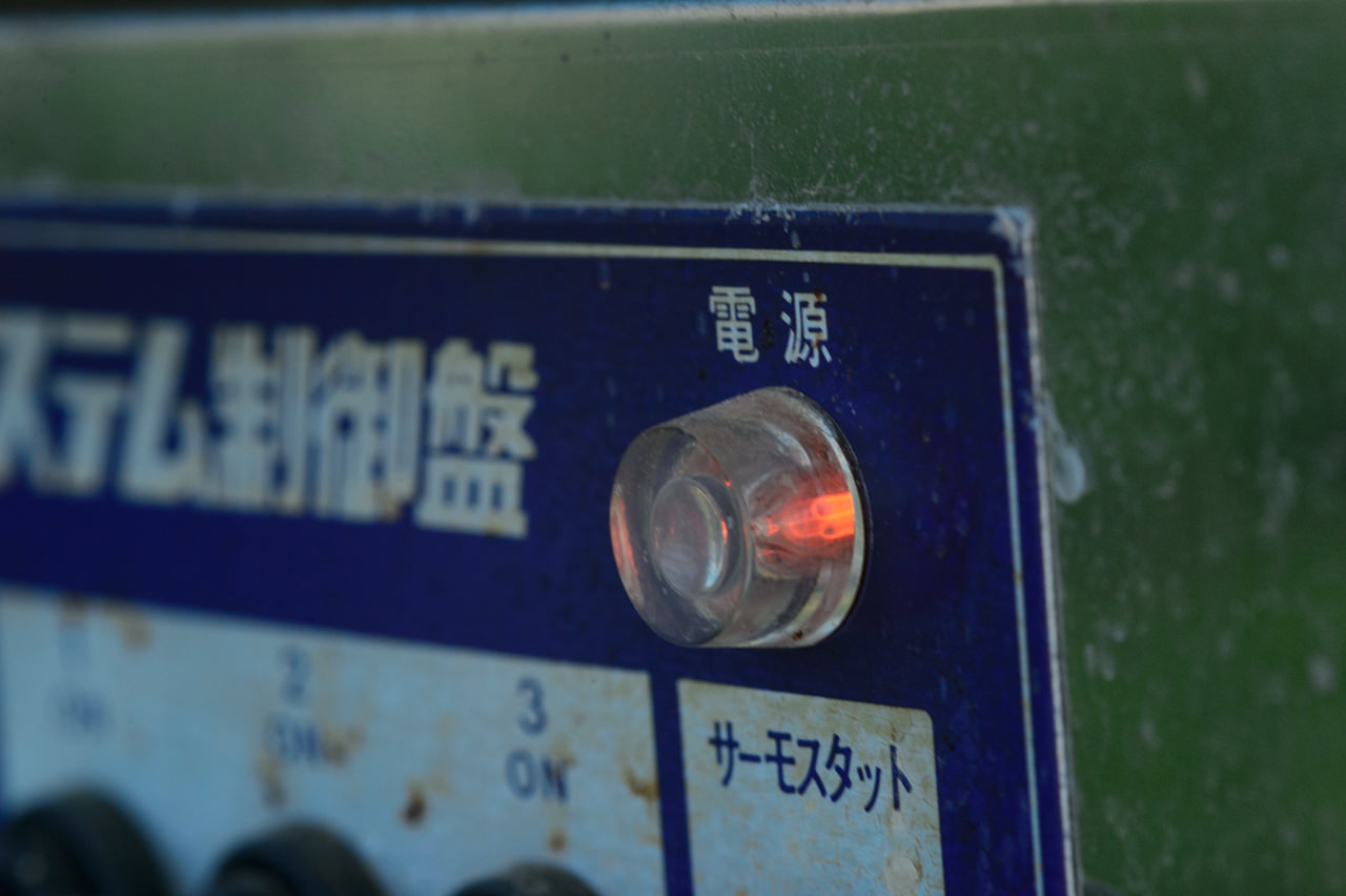 換気扇のスイッチ