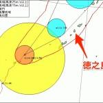 鹿児島県「徳之島」では、台風15号が接近中です。