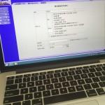 【Mac環境】「Trackpad++」インストール時の失敗談