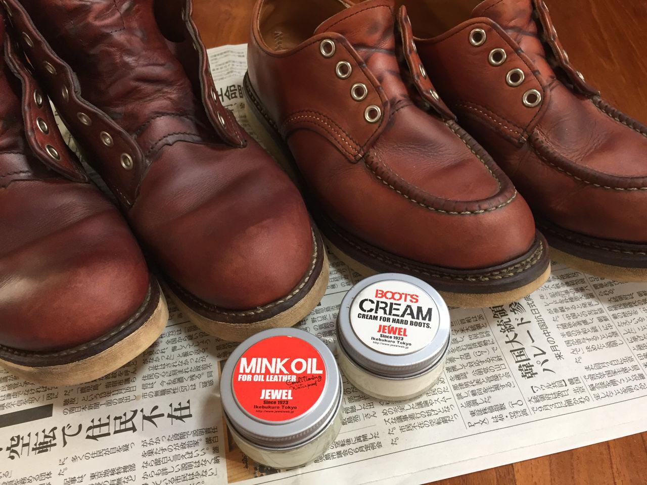 【RedWing】オイルドレザーの靴磨き | 花徳マンゴー
