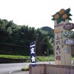 【鹿児島観光】ドライブを楽しみながら鹿児島を観光してきたよ!