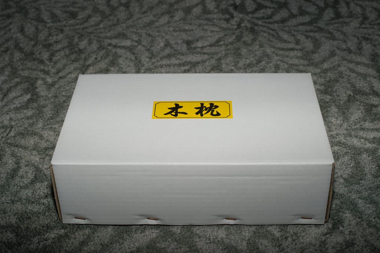 木枕の外箱