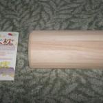 長年「肩こり」に悩まされてきた私が【木枕】に挑戦です!