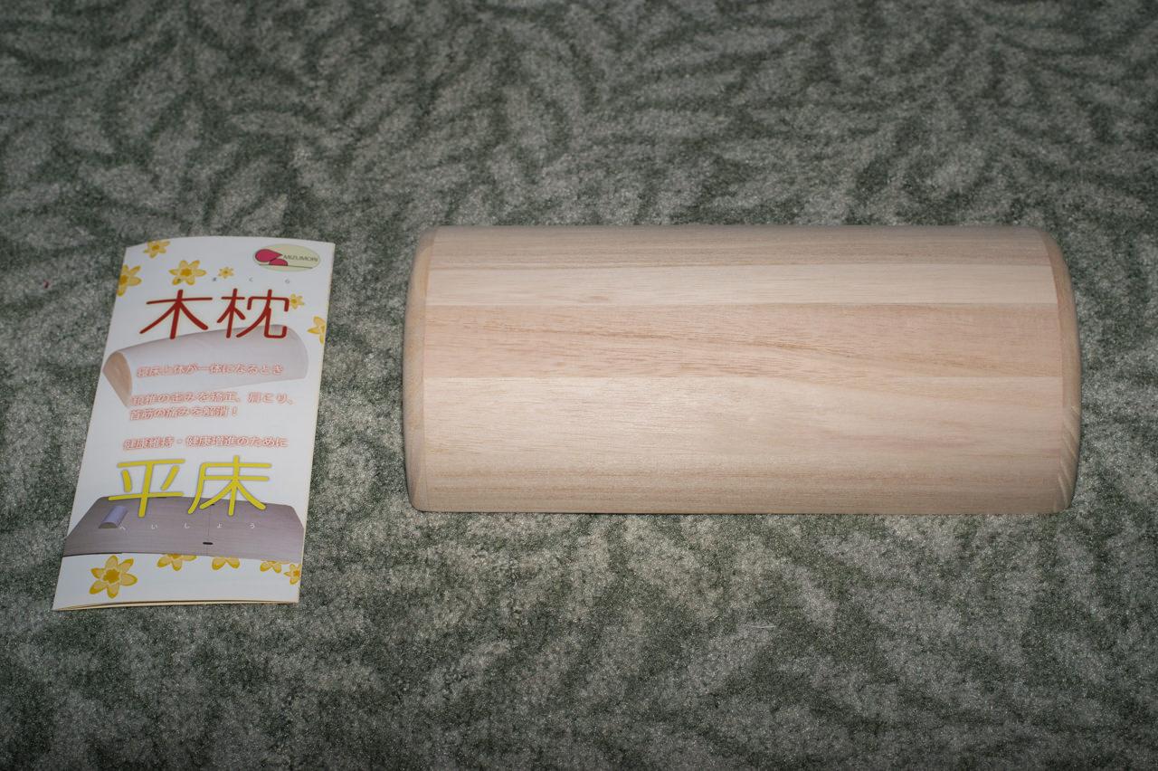 長年「肩こり」に悩まされてきた私が【木枕】に挑戦です! | 花徳マンゴー