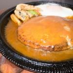 鹿児島中央駅付近にある「西洋亭ひろはま」の【ふわふわハンバーグ】を食べたよ!