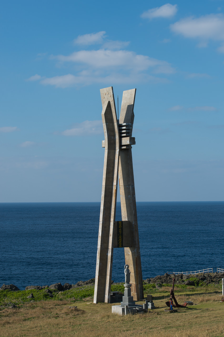 犬田布岬の慰霊碑