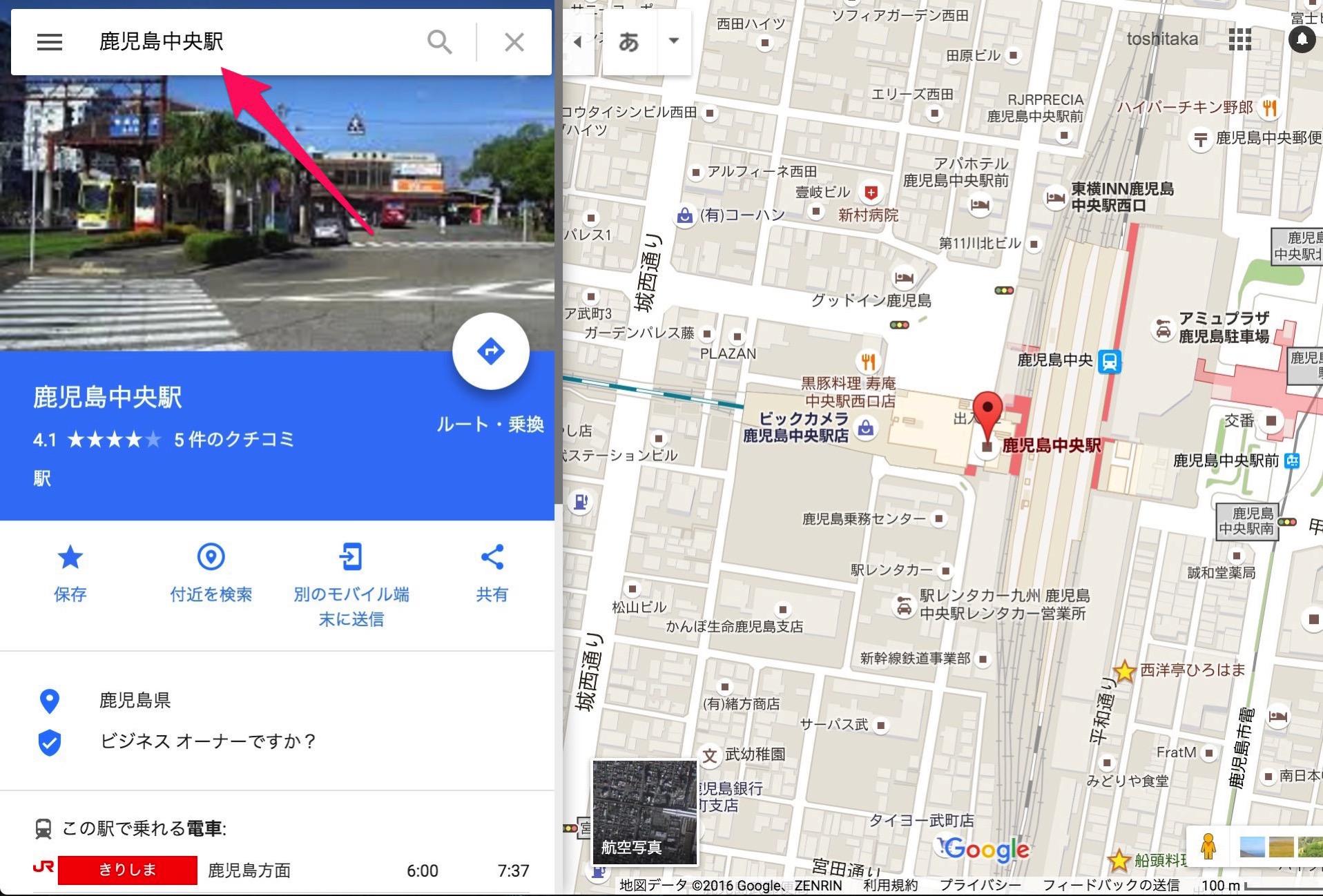 グーグルマップから地図データを取得する-1