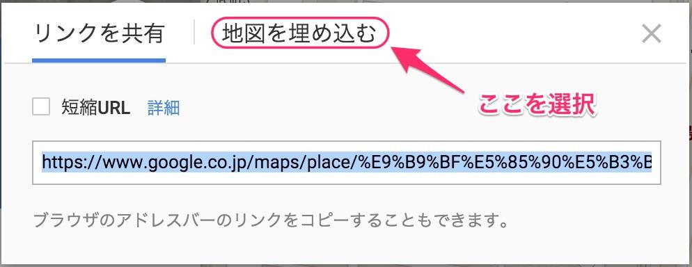 グーグルマップから地図データを取得する-2