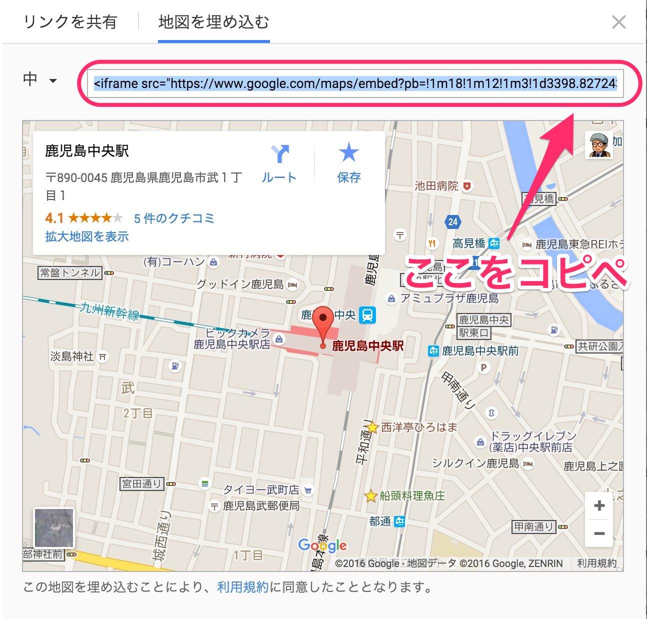 グーグルマップから地図データを取得する-3