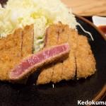 鹿児島で牛カツ食べたいときは「牛かつ ぎゅう太」がおススメです!