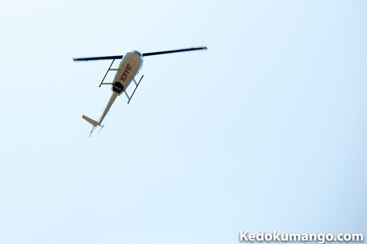 ミカンコミバエ防除作業をするヘリコプター-1