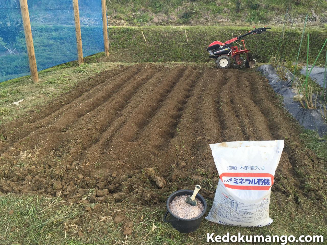家庭菜園へ投入する元肥
