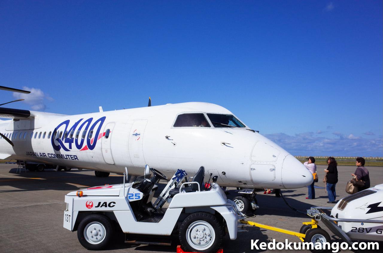 徳之島子宝空港で飛行機に乗り込む際の様子-1
