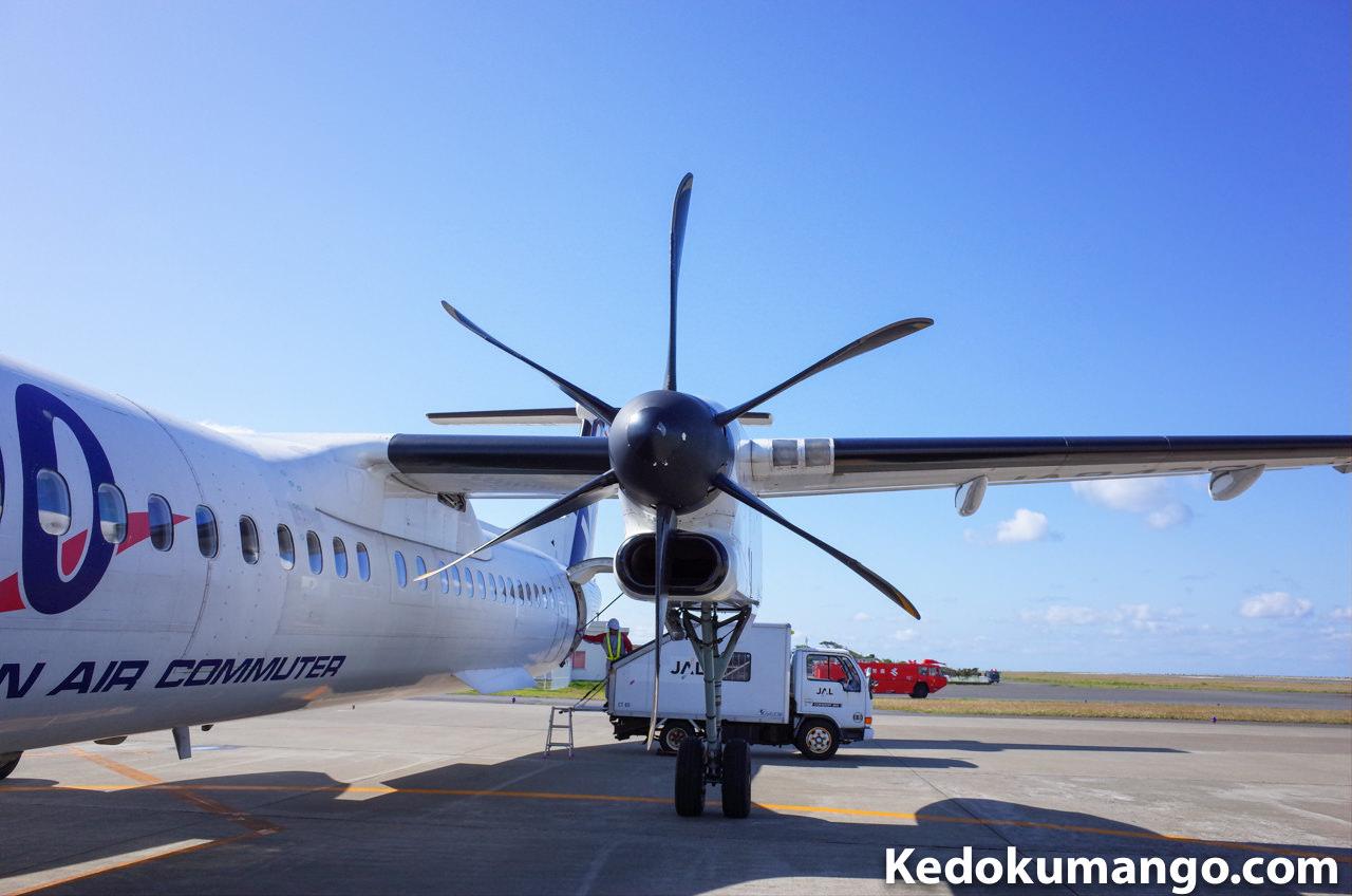 徳之島子宝空港で飛行機に乗り込む際の様子-2