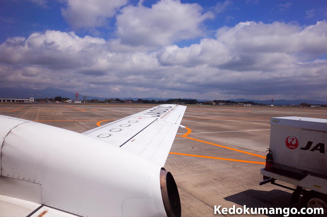 鹿児島空港での青空