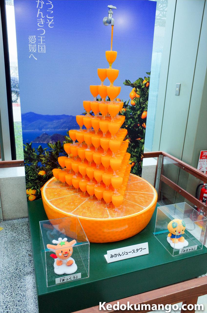 松山空港のみかんジュースタワー