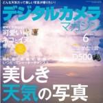 2016-05-20 20.47.17_ai