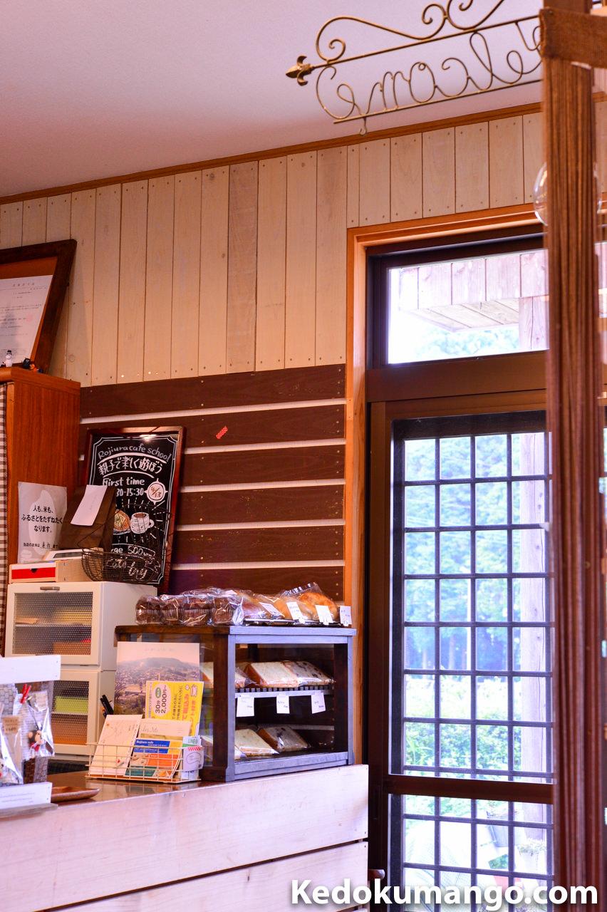 「Rojiura Cafe(路地裏カフェ)」の店内の様子-1