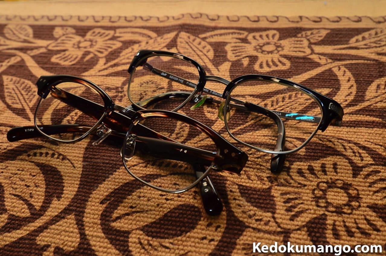 クラッシックなパソコン用メガネ-3