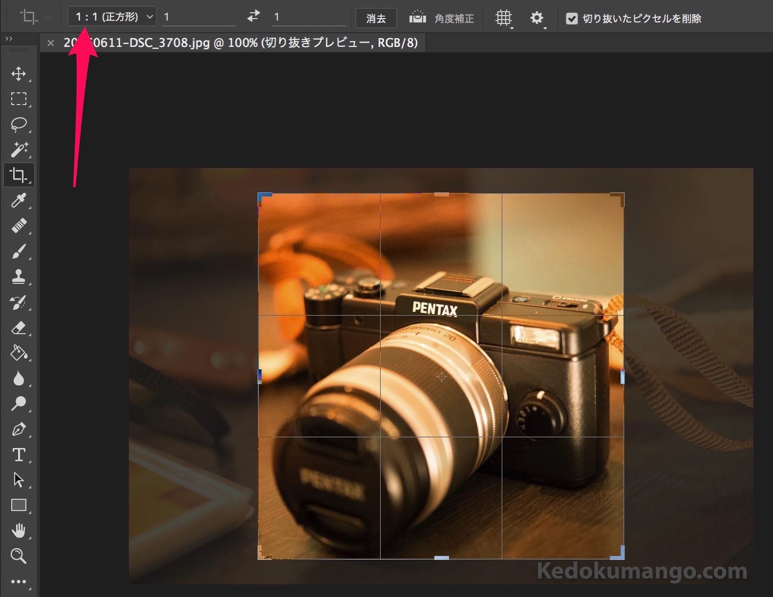 Photoshopでの作業の説明図-3