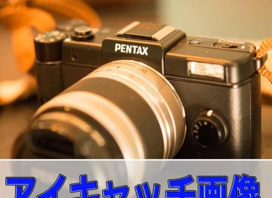20160611-DSC_3708_ai2