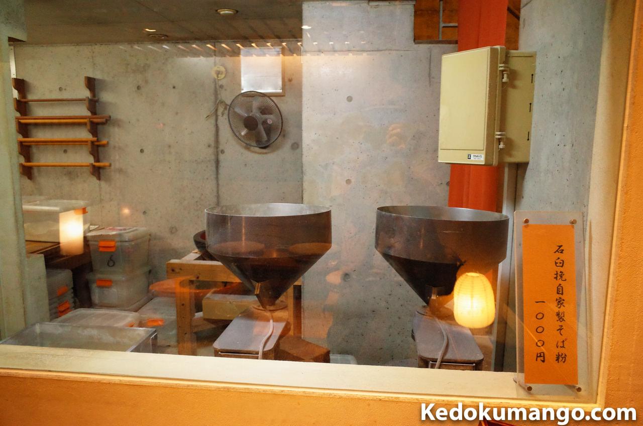 鹿児島市の美味しい蕎麦屋「天神房丸新」-2