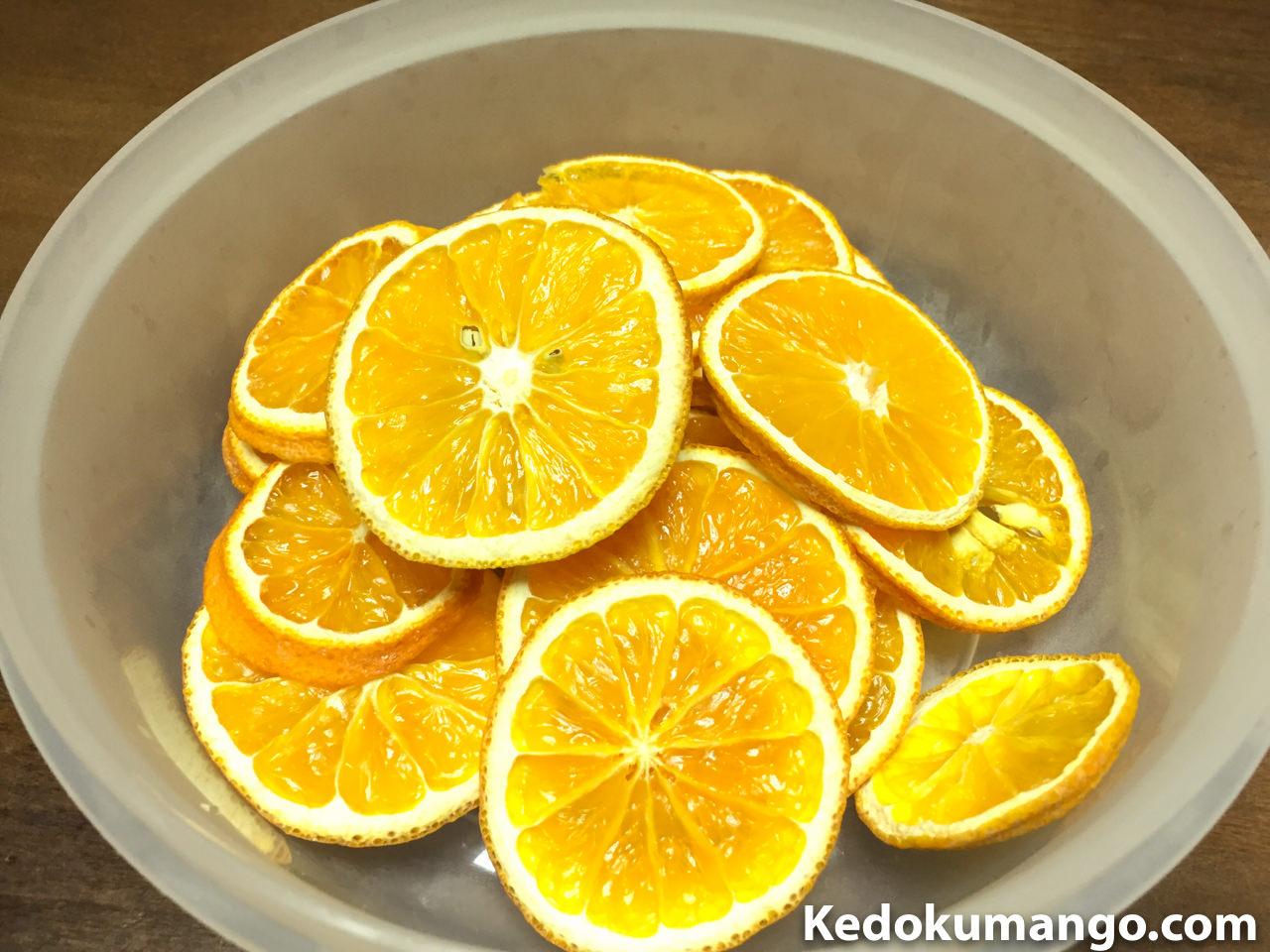 食材乾燥機で15時間乾燥したオレンジ