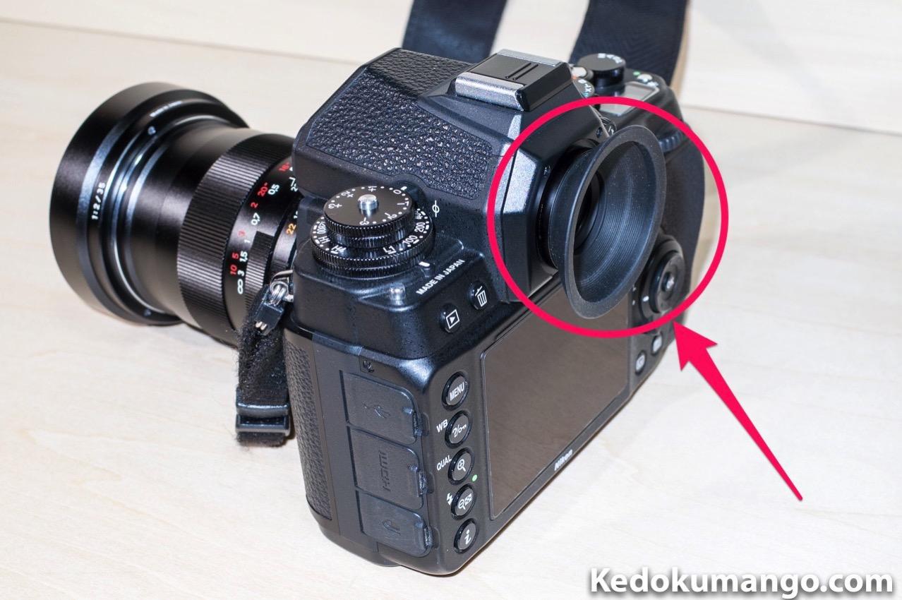 Nikon Dfのファインダーをプチ改造した様子