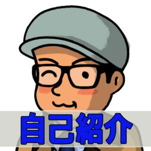 toshi_icon_ai-e1527631697619