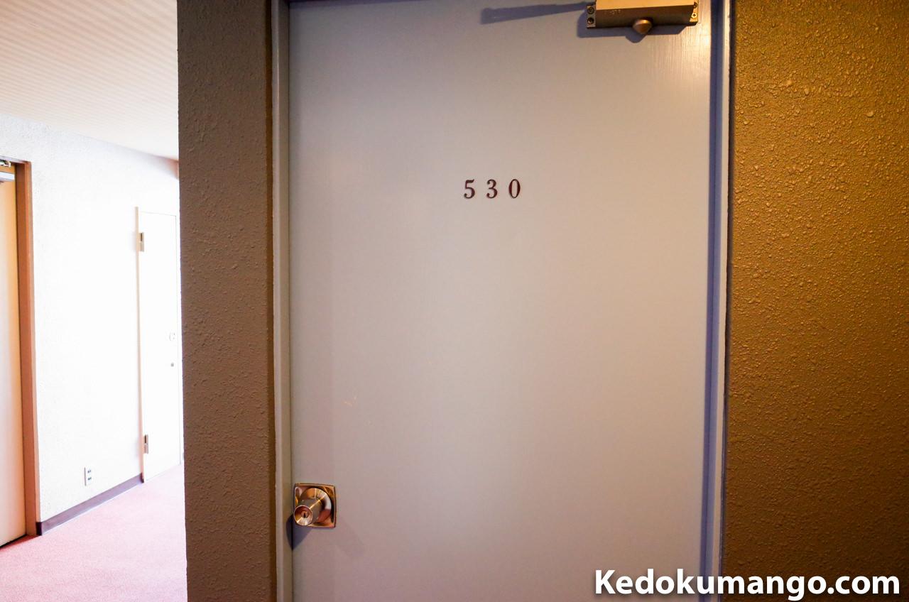 ホテルニューニシノの530号室の入口