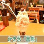 20160802-DSC_5077_ai