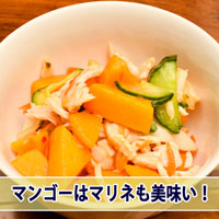 【マンゴーの美味しい食べ方4】マンゴーをサラダの具材として使ってみよう!   花徳マンゴー