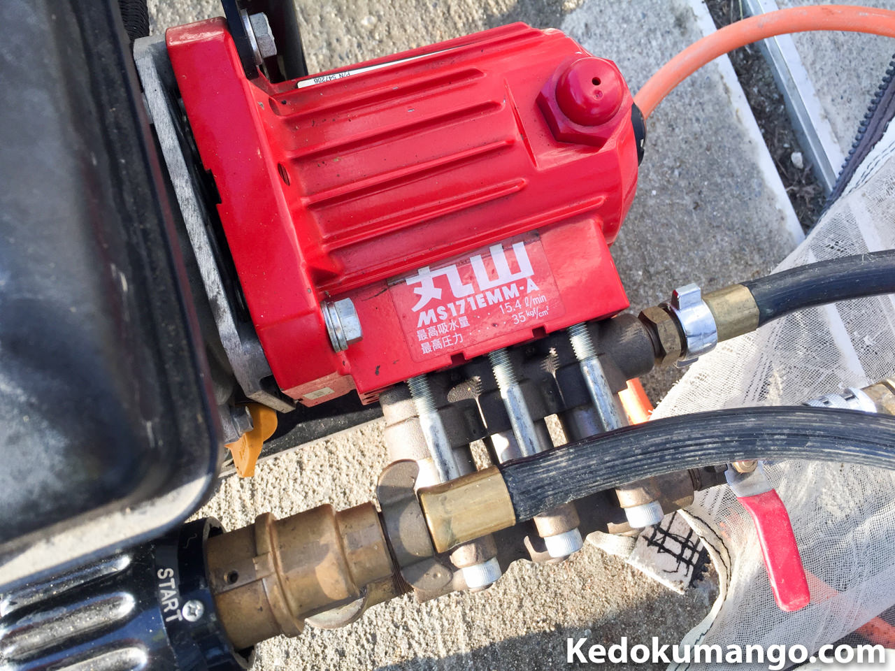 小型の動力噴霧器
