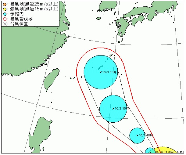 台風18号のコース