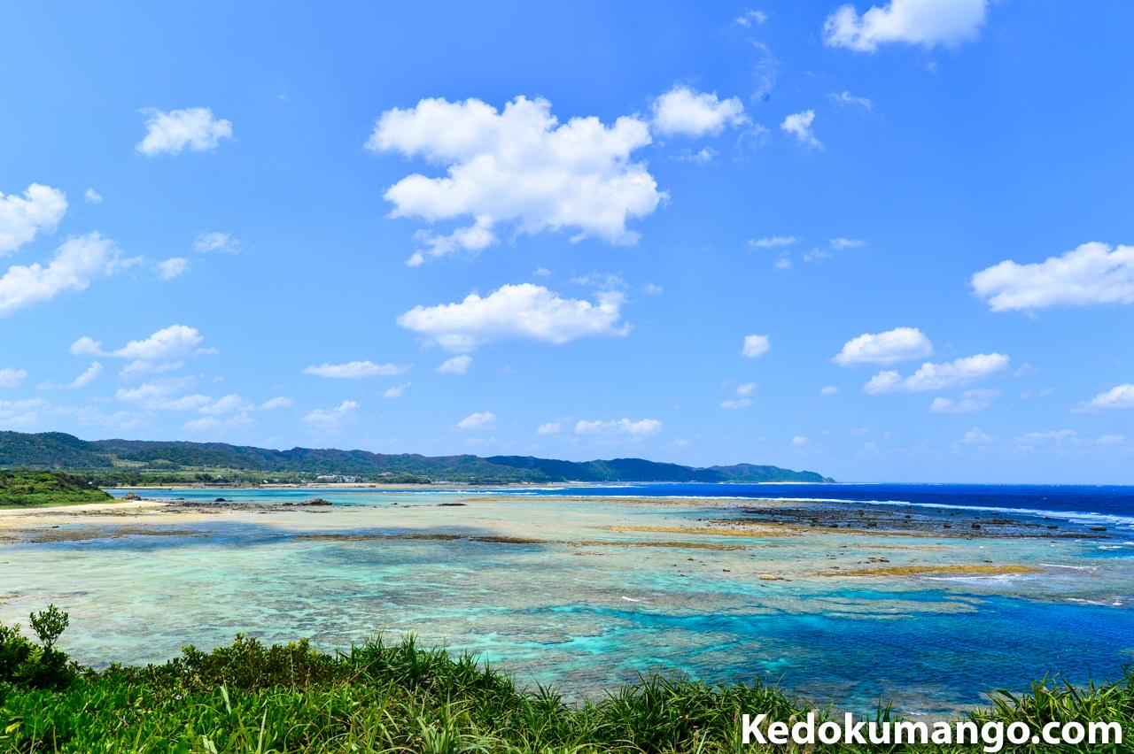 あやまる岬の展望台からの風景