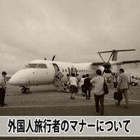 20160611-r0000155_ai