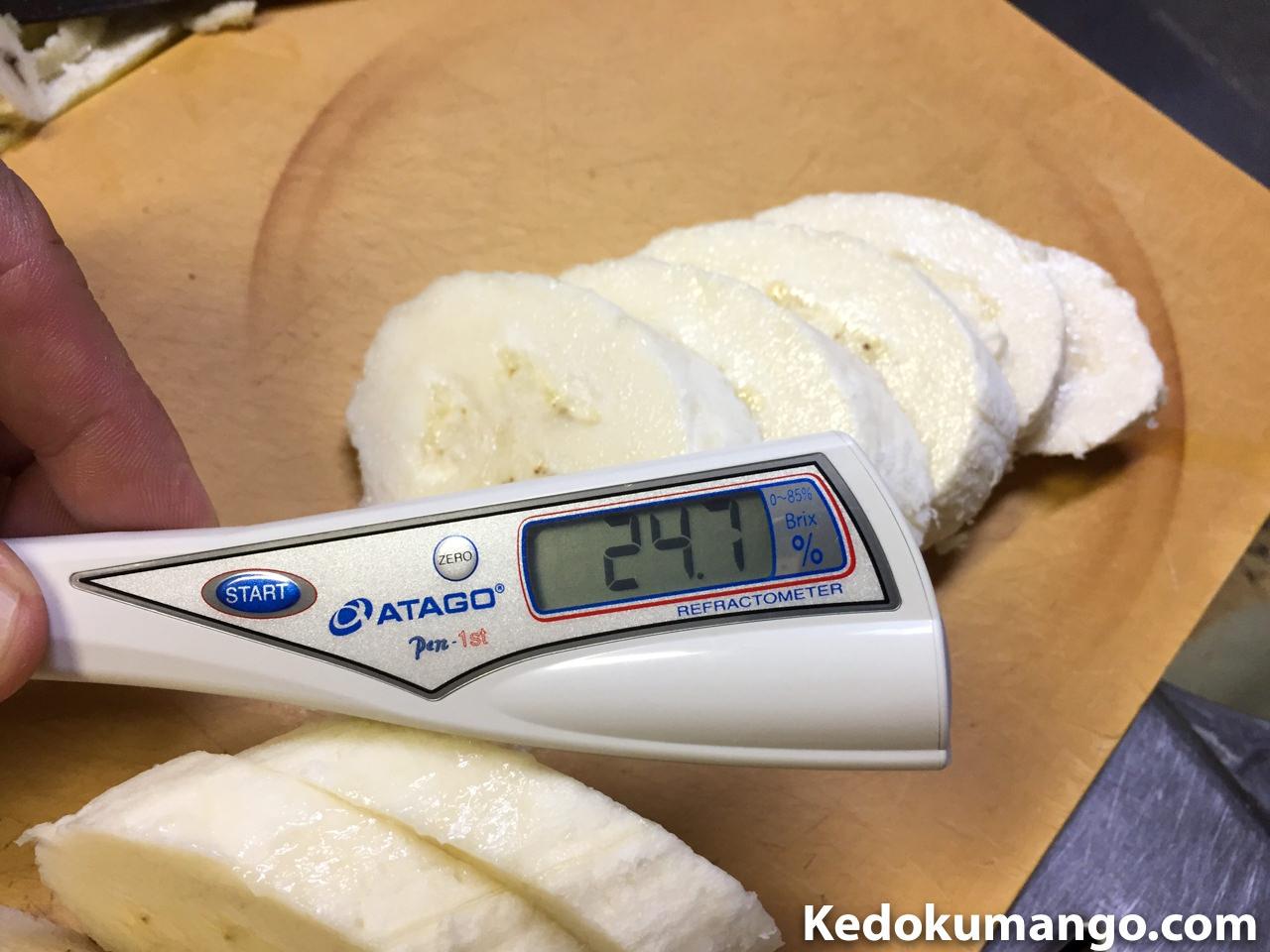 アメリカバナナの糖度