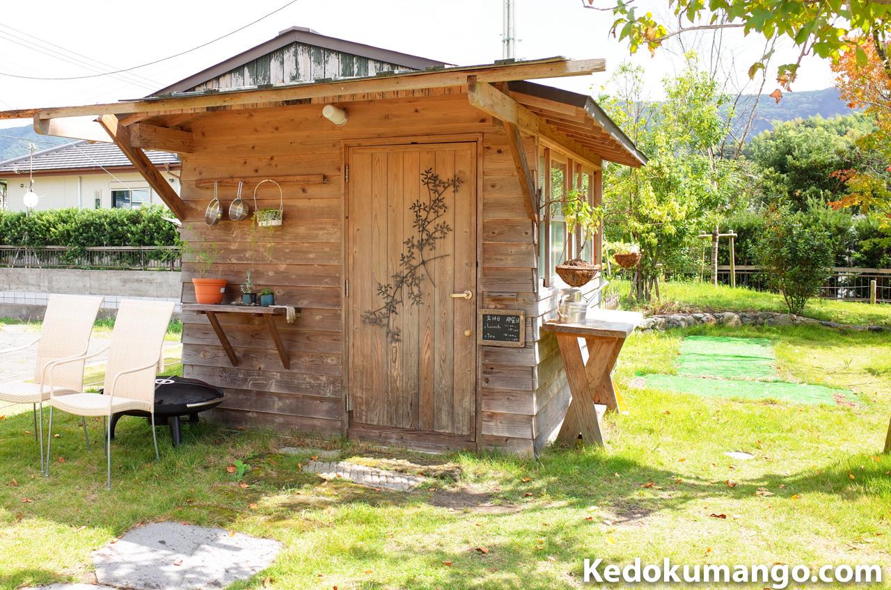 「ひなた茶屋」の倉庫