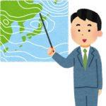 【台風】旅行中に「台風で帰れない」というときに役立ったもの!