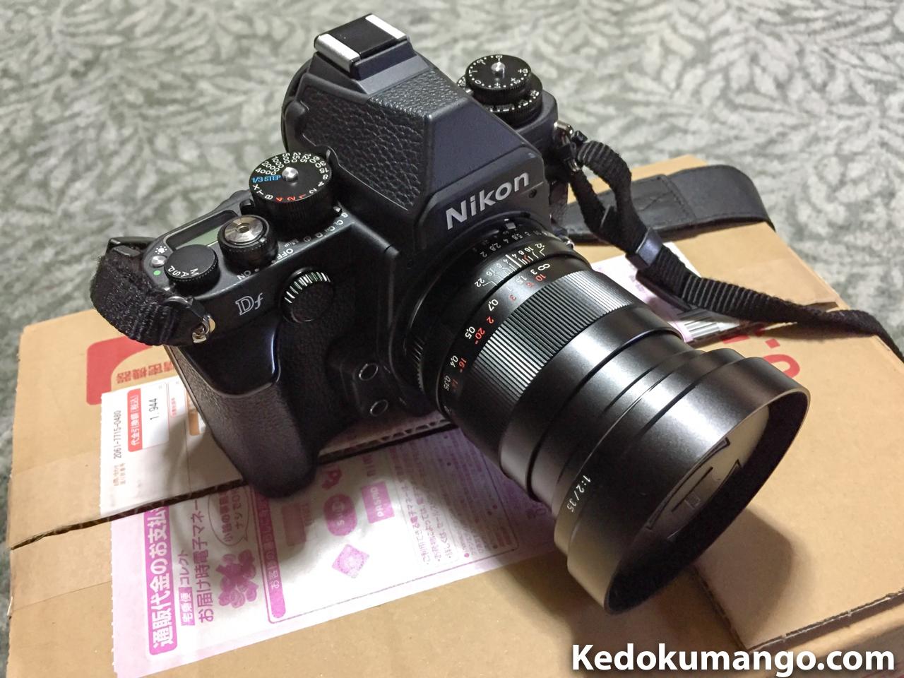カールツァイスを装着した「Nikon Df」