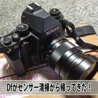 20161005-img_2304_ai
