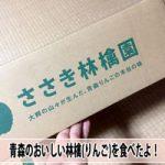 20161006-img_2309_ai