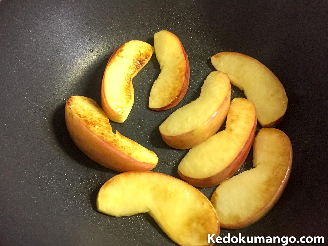 りんごのソテー