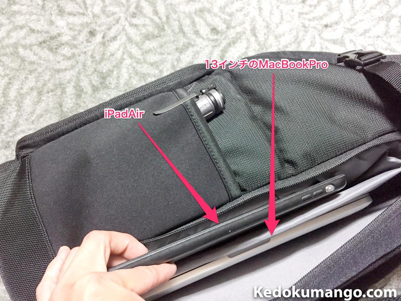 MacBookProとiPadAirの収納例